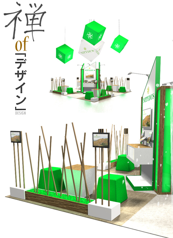 modern green booth design